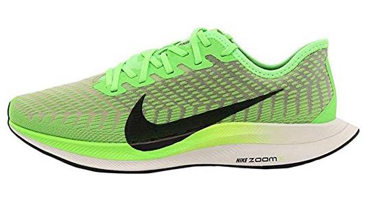 Nike Air Zoom Pegasus Turbo 2❗Mejor oferta