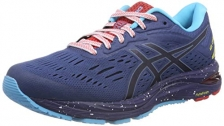 Asics Gel Cumulus 20 Limited Edition