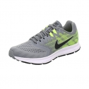 Nike Zoom Span 2 Cool